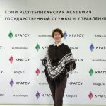 Image of Maria Usacheva